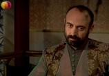 Сцена из фильма Великолепный век / Muhtesem Yuzyil (2011) Великолепный век сцена 4