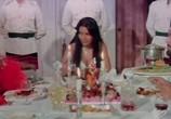 Фильм Бриллиант Шалимар / Shalimar (1978) - cцена 1