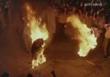Сцена из фильма Загон (1988) Загон сцена 14