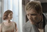 Фильм Берегись автомобиля (1967) - cцена 2