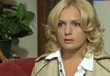 Сцена из фильма Всегда говори «всегда» (2003)