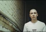 Фильм BEEF: Русский хип-хоп (2019) - cцена 5