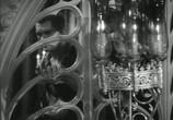Фильм Двуглавый орел / L'Aigle à deux têtes (1948) - cцена 3