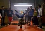 Фильм Шаг вперед: Квадрология / Step Up: Quadrilogy (2006) - cцена 9