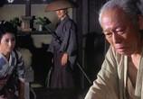 Фильм Затойчи и беглецы / Zatôichi hatashi-jô (1968) - cцена 3
