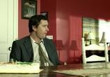 Сцена из фильма Абсолютное зло / Meeting Evil (2012) Встреча со злом сцена 9