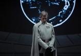 Фильм Изгой-один: Звёздные войны. Истории / Rogue One (2016) - cцена 4