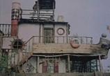 Сцена из фильма Капитан Крокус (1991) Капитан Крокус сцена 3