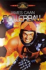 Роллербол / Rollerball (1975)