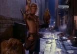 Сцена из фильма Повелитель зверей 2: Сквозь портал времени / Beastmaster 2: Through the Portal of Time (1991) Повелитель зверей 2: Сквозь портал времени сцена 6