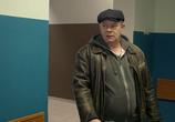 Фильм Старая гвардия (2019) - cцена 3