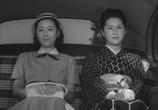 Сцена из фильма Вкус зеленого чая после риса / Flavor of Green Tea Over Rice (1952) Вкус зеленого чая после риса сцена 1