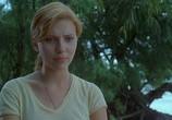 Сцена из фильма Любовная лихорадка / A love Song for Bobby Long (2005) Любовная лихорадка сцена 5
