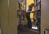 Фильм Если бы эти стены могли говорить / If These Walls Could Talk (1996) - cцена 2