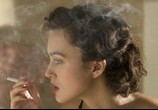 Фильм Искупление / Atonement (2008) - cцена 4