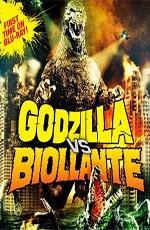 Годзилла против Биолланте / Gojira vs. Biorante (1989)