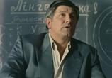 Сцена из фильма Тени незабытых предков (2013)