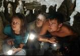 Фильм Туристас / Turistas (2006) - cцена 1