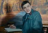 Фильм Мой папа - Барышников (2011) - cцена 3