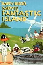 Даффи Дак: Фантастический остров / Daffy Duck's Movie: Fantastic Island (1983)