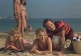 Сцена из фильма Отель на пляже / L'hôtel de la plage (1978) Отель на пляже сцена 7