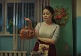 Сцена из фильма Келинка тоже человек (2017) Келинка тоже человек сцена 2
