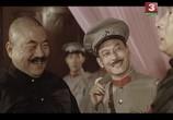 Сцена из фильма Приключения молодого господина / Shao ye de mo nan (1987) Приключения молодого господина сцена 18