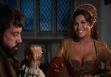 Сцена из фильма Принц и нищий / Crossed Swords (1977) Принц и нищий сцена 20