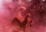 Сцена из фильма Discovery: Как устроена Вселенная / Discovery: How the Universe Works (2010) Discovery:Как устроена Вселенная сцена 4
