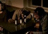 Фильм Рина / Ryna (2005) - cцена 4
