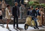Сцена из фильма Агенты А.Н.К.Л. / The Man from U.N.C.L.E. (2015)