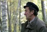 Сцена из фильма Гарики и человеки (2002) Гарики и человеки сцена 4