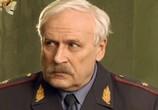 Сцена из фильма Метод Лавровой (2011) Метод Лавровой сцена 4