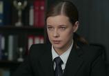 Фильм Старая гвардия (2019) - cцена 2