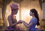 Сцена из фильма Щелкунчик и четыре королевства / The Nutcracker and the Four Realms (2018)