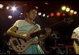 Сцена из фильма Casiopea - World Tour 1988 (2001)