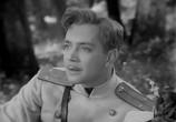 Фильм Поединок (1957) - cцена 2