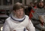 Сцена из фильма Пришелец из космоса и король Артур / The Spaceman and King Arthur (1979) Пришелец из космоса и король Артур сцена 3