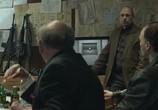 Фильм Последний бриллиант / Le dernier diamant (2014) - cцена 1
