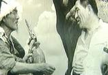 Сцена из фильма Безбородый обманщик (1964)