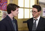 Фильм Проделки в колледже / Charlie Bartlett (2008) - cцена 6
