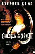 Дети кукурузы 3: Городская жатва / Children of the Corn III: Urban Harvest (1995)