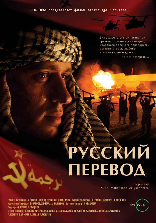 Русские фильмы скачать через торрент в хорошем качестве.