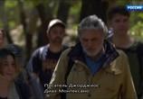 ТВ В вечном поиске Атлантиды / Atlantis Rising (2017) - cцена 9