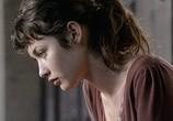 Сцена из фильма Перст любви / L'annulaire (2005) Перст любви сцена 17