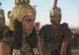 Фильм Клеопатра / Cleopatra (1999) - cцена 8