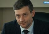 Фильм Чистая психология (2019) - cцена 3
