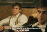 Фильм Клуб бунтарей / The Riot Club (2014) - cцена 2