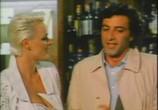 Сцена из фильма Прощай, малышка / Bye Bye Baby (1989) Прощай, малышка сцена 8