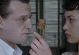 Сцена из фильма Перст любви / L'annulaire (2005) Перст любви сцена 8